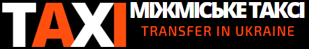 Transfer in Ukraine
